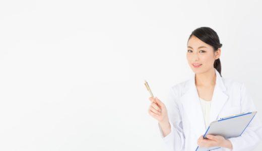 アートメイクを受ける前の注意点と施術後のアフターケア