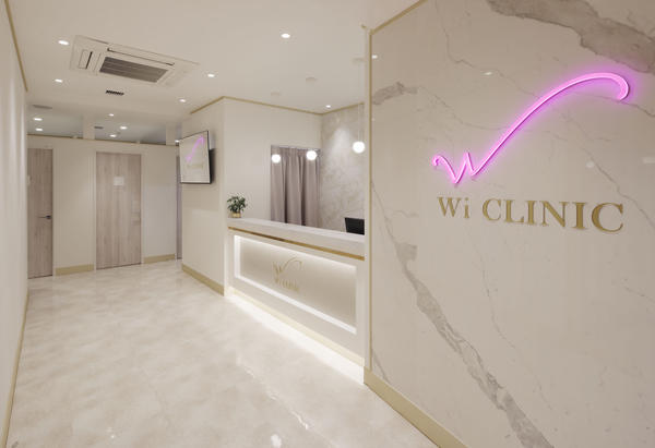 wi-clinic